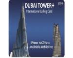 DUBAI TOWER +