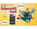 SUBARASHII CARD